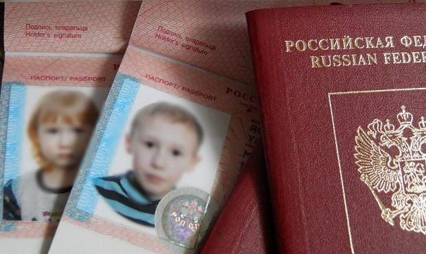 загранпаспорт рф на ребенка