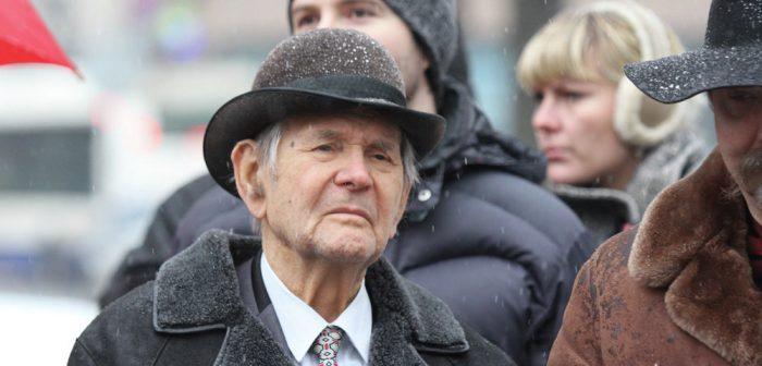 Пенсионер Латвии