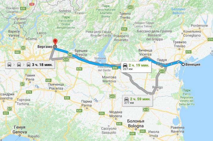 расстояние от Бергамо до Венеции
