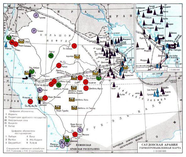 Карта месторождений полезных ископаемых в Саудовской Аравии