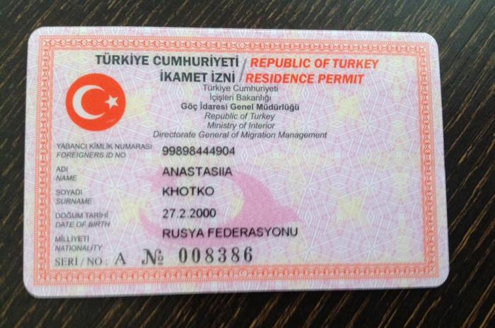 ВНЖ Турции