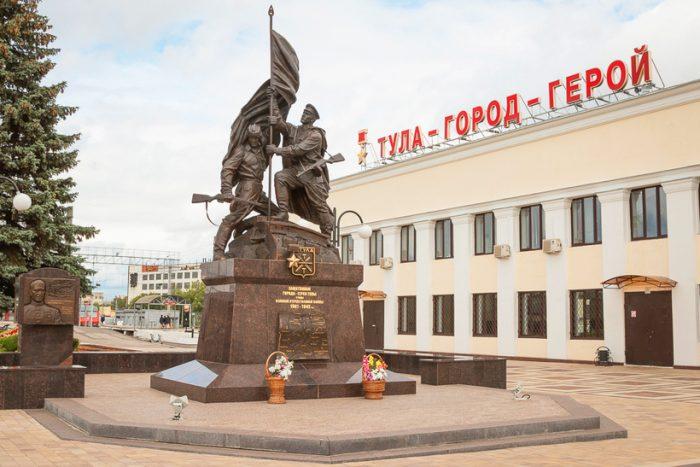 Железнодорожный вокзал, г.Тула