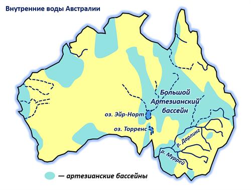 Карта внутренних вод Австралии
