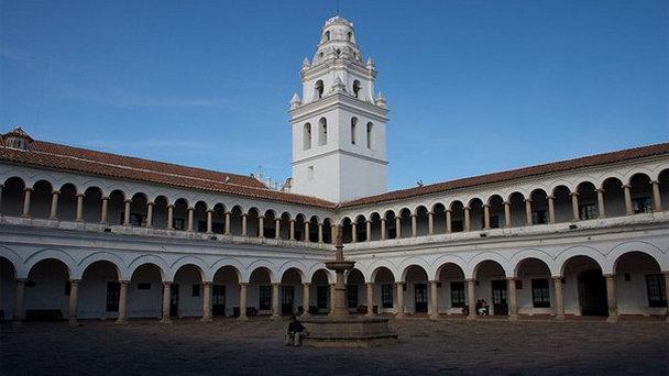 Университет святого Франциска Ксавьера