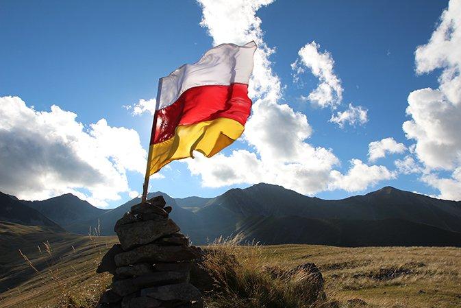 флаг Южная Осетия
