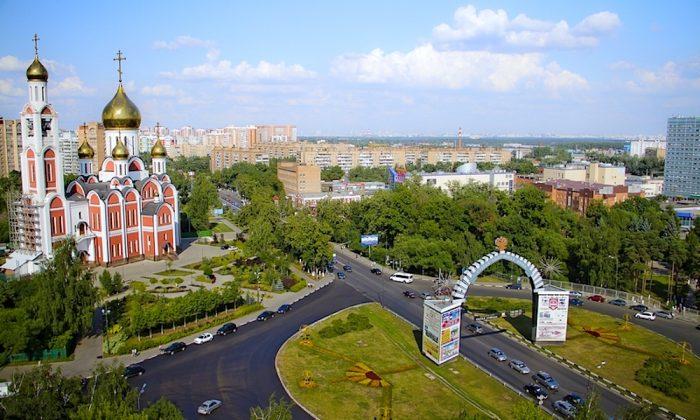 Город Одинцово Московской области