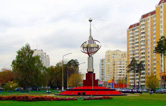 Наукоград Королев