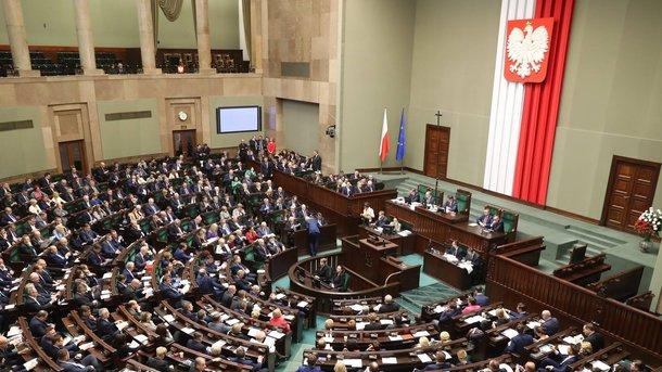 Новые законы Польши о гражданстве и репатриации
