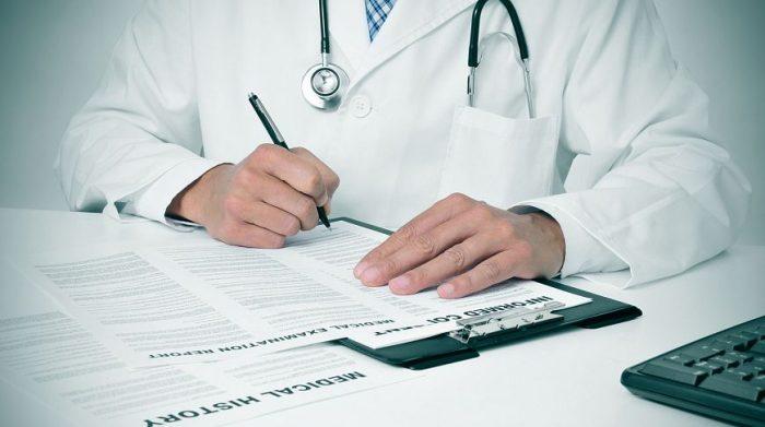 документы, подтверждающие диагноз