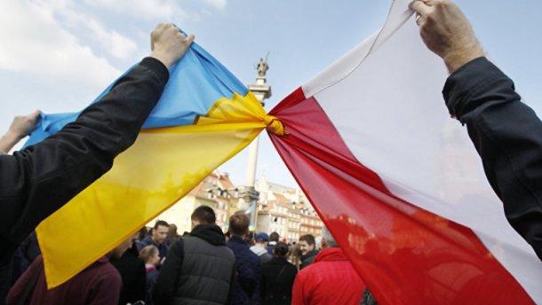 Флаг украинский и польский