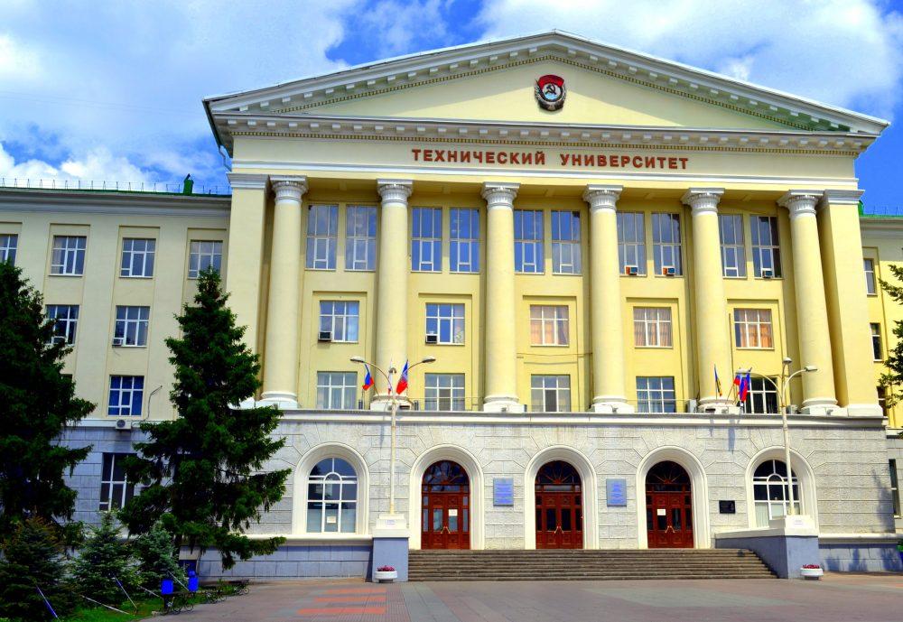 Технический университет в Азове