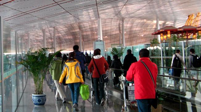 Пекинский аеропорт