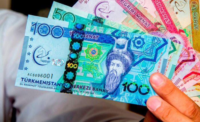 Деньги в Туркмении