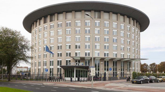 Посольство РФ в Гааге
