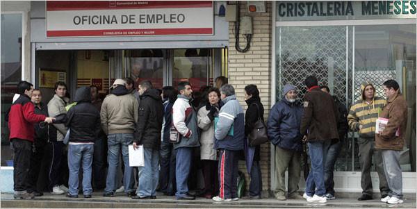 Выплаты безработным
