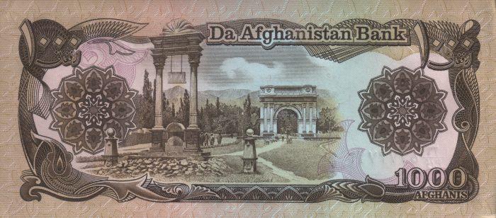 Афганский афгани