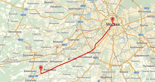 Дорога от Москвы до Апрелевки