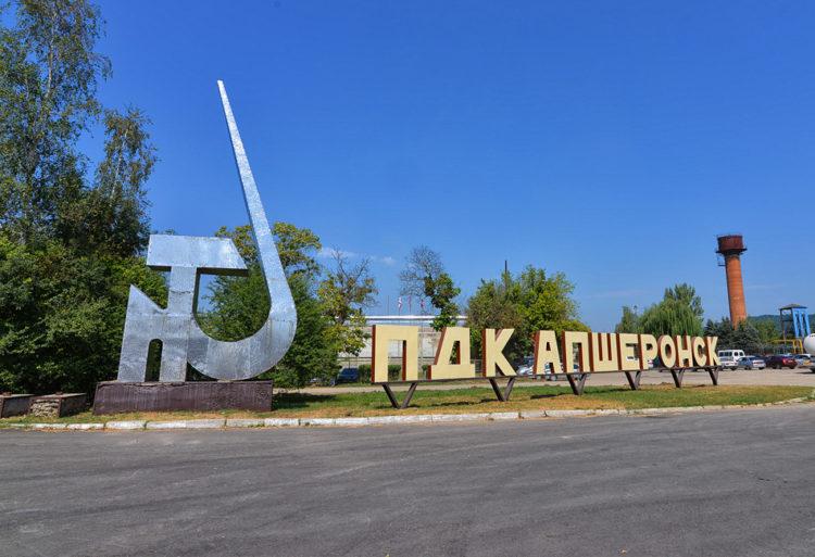 На ПМЖ в Апшеронск