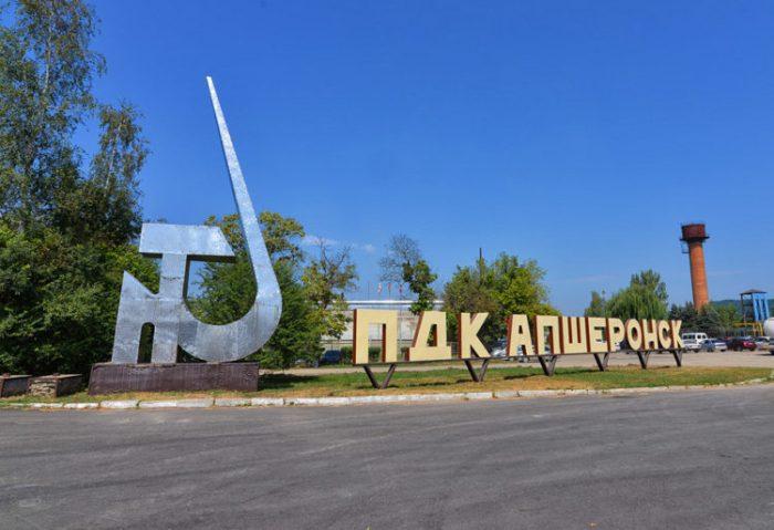 Апшеронск 2018