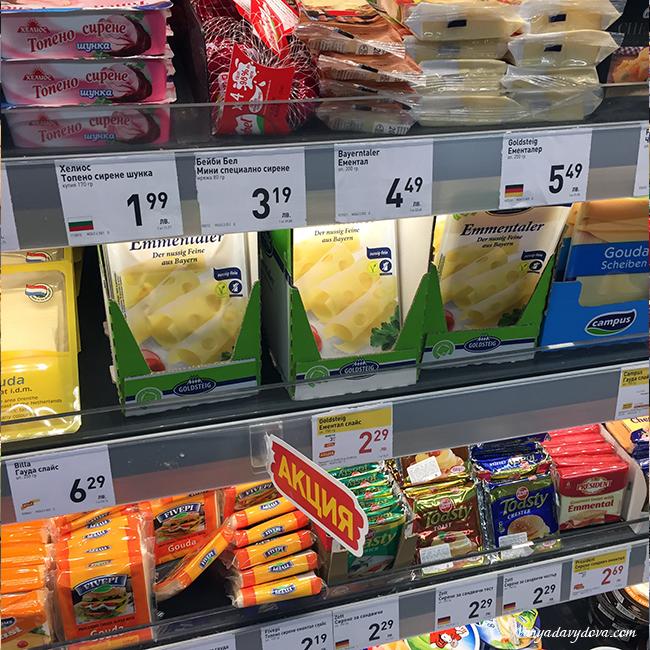 Цены в Болгарии на молочные продукты