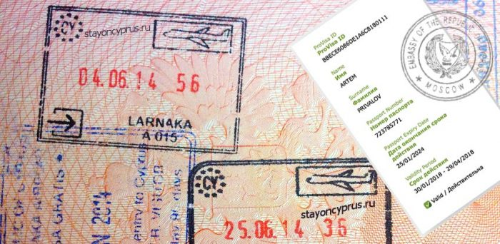 электронная виза на кипр