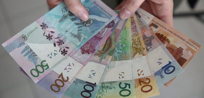 Деньги Белоруси