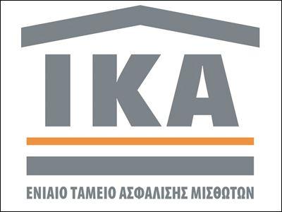 Пенсионный фонд в Греции
