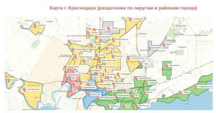 Карта Краснодара 2018