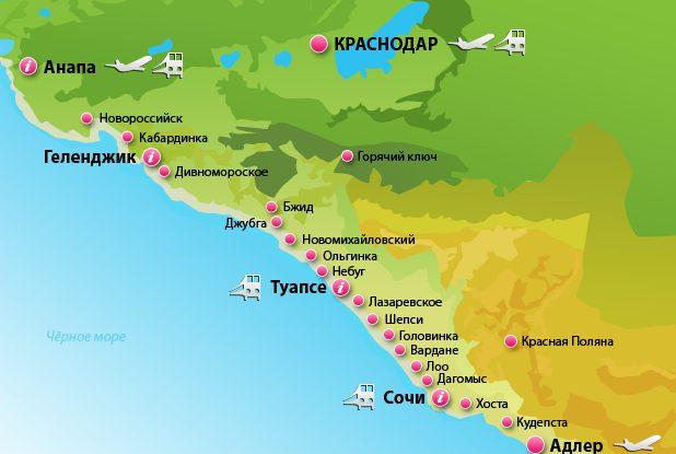 Поселки Краснодарского края 2018