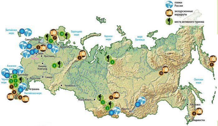 Карта внутреннего туризма