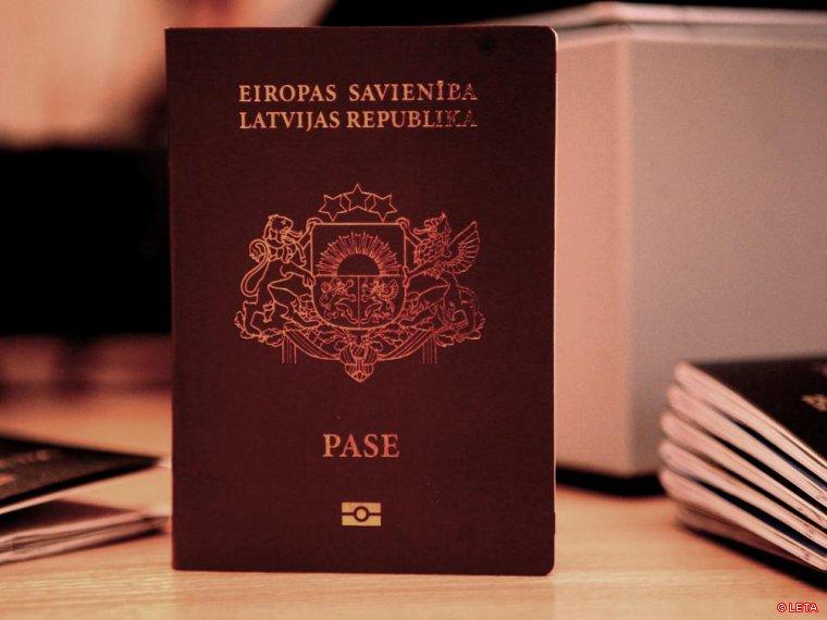 натурализация в Латвии