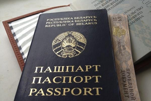 Паспорт Белоруссии
