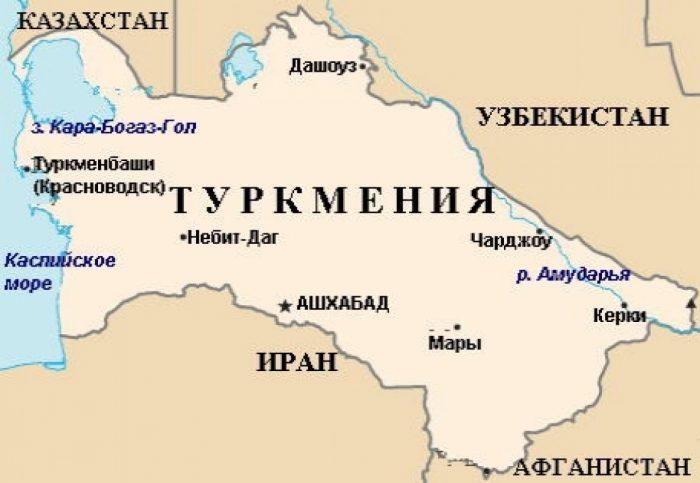 Туркмения на карте
