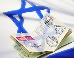 пмж в Израиль