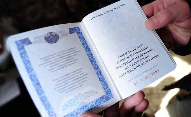 Права иностранных граждан на территории РФ