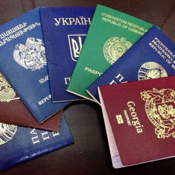 Права иностранцев в РФ