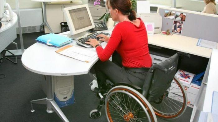 Рабочие места для людей с инвалидностью