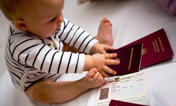 Регистрация новорожденного