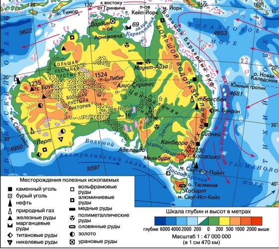 Карта полезных ископаемых Австралии