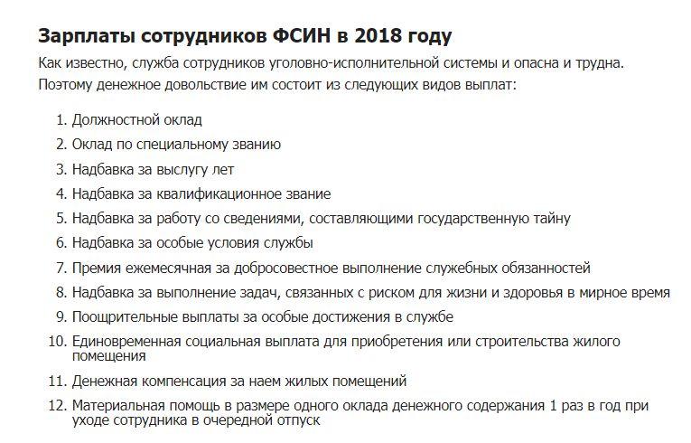 Банк хоум кредит краснодар адреса банкоматов