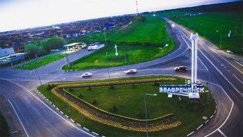 Въезд в Белореченск