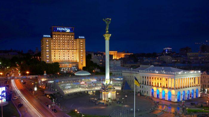 Город в Украине