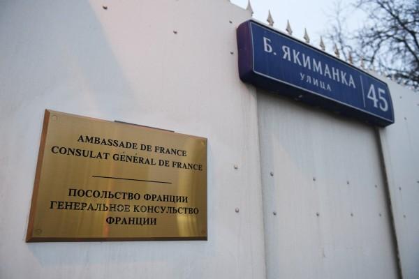 Табличка посольства в Москве