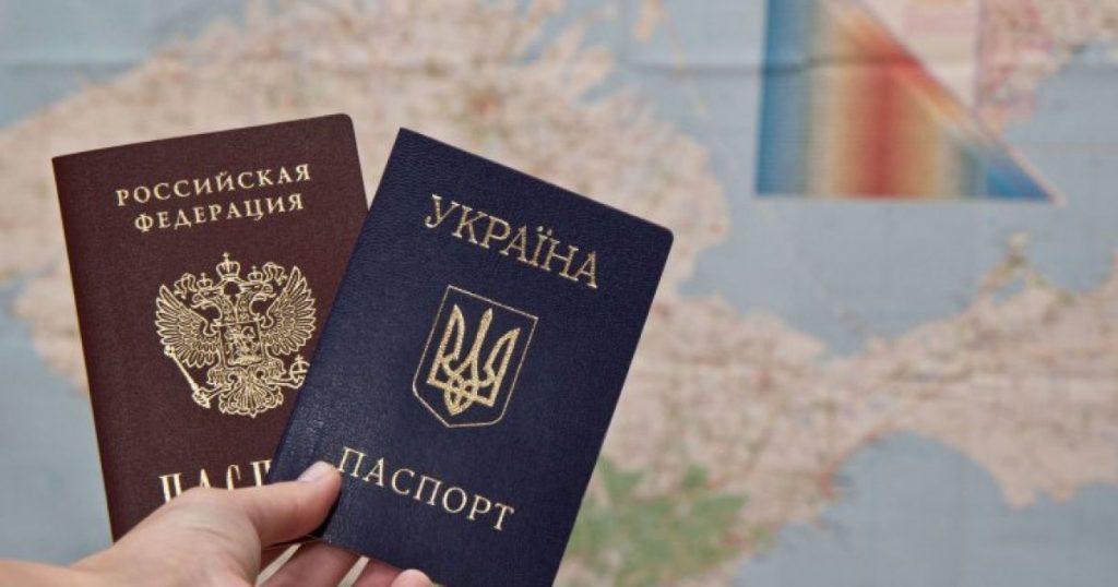 Помощь в оформлении рвп внж для украинцев 2020