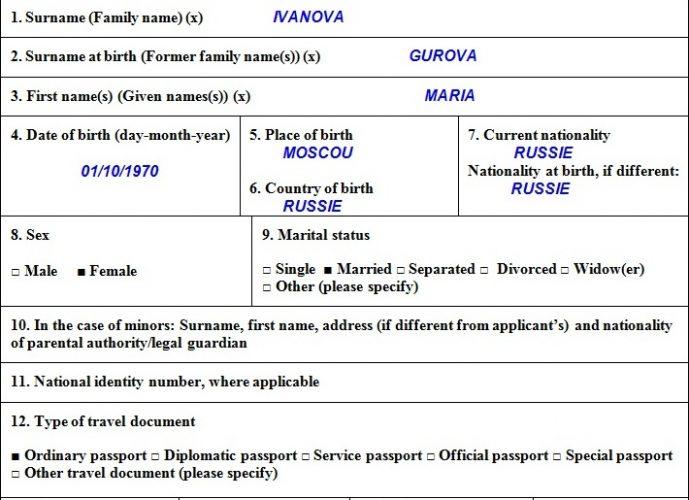 Анкета на визу п. 1-12