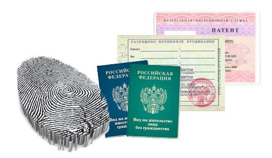Продление миграционного учета в России для иностранцев