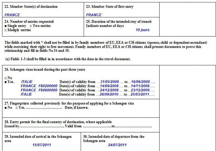 Анкета на визу п. 22-30