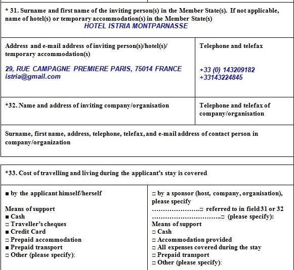 Анкета на визу п. 31-33