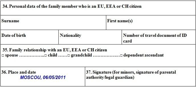 Анкета на визу п. 34-36