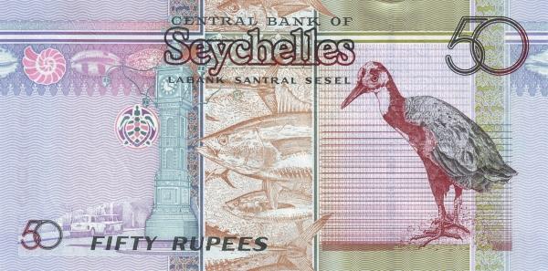 деньги Сейшел
